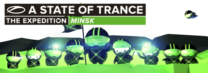 http://www.astateoftrance.com/wp-content/uploads/wp-post-thumbnail/twVjeo.jpg